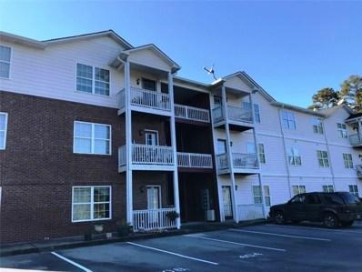 405 Waterford Dr, Calhoun, GA 30701 - MLS#: 6097516