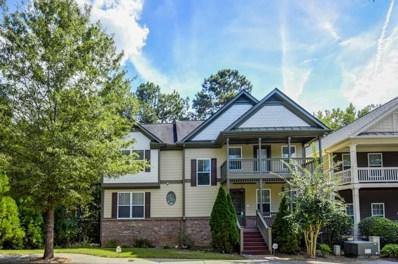 1655 Habershal Rd, Atlanta, GA 30318 - MLS#: 6099840
