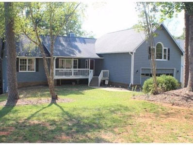 1470 Laurel Haven Court, Lawrenceville, GA 30043 - MLS#: 6102987