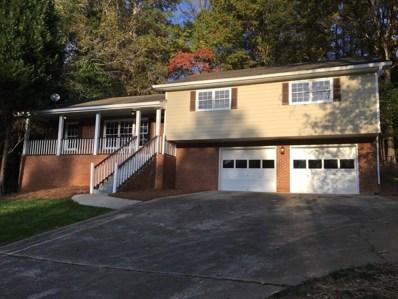 222 Harmony Grove Rd, Lilburn, GA 30047 - MLS#: 6103984