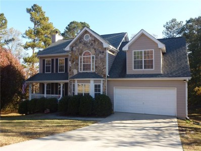 1862 Flowering Drive, Grayson, GA 30017 - MLS#: 6105038