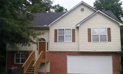 1116 Oakwood Manor Court, Decatur, GA 30032 - MLS#: 6107035