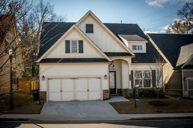 508 Henry Drive, Marietta, GA 30064 - MLS#: 6107746