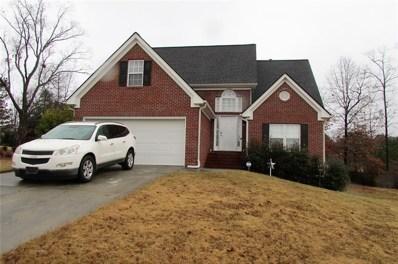1379 Fountain View Drive, Lawrenceville, GA 30043 - MLS#: 6108863