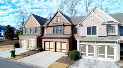 1275 Faircrest Lane, Alpharetta, GA 30004 - MLS#: 6109361