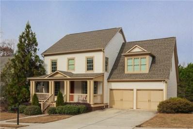 871 Gramercy Hills Lane, Mableton, GA 30126 - MLS#: 6110425