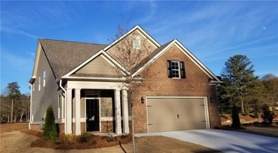 784 Feathermore Place, Mableton, GA 30126 - MLS#: 6112794