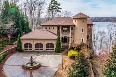 562 Bayberry Crossing Drive, Gainesville, GA 30501 - #: 6114305