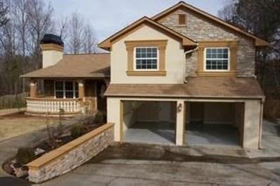 4000 Jim Moore Road, Dacula, GA 30019 - MLS#: 6114397