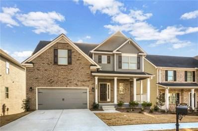 1543 Sooner Court, Lawrenceville, GA 30045 - MLS#: 6121304