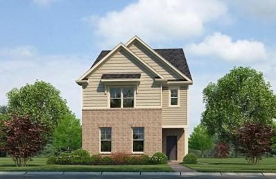 1856 Laurel Green Way, East Point, GA 30344 - MLS#: 6121662