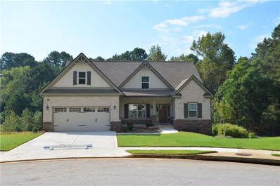 651 Breedlove Court, Monroe, GA 30655 - #: 6124565