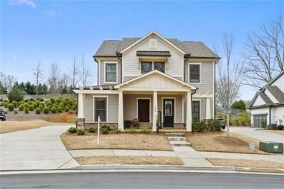 1080 Birchdale Drive, Alpharetta, GA 30004 - MLS#: 6125199