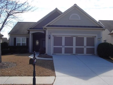 5912 Chimney Rock Drive, Hoschton, GA 30548 - MLS#: 6128345