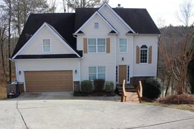 1850 Brooks Pointe Ct Court, Lawrenceville, GA 30045 - #: 6508122