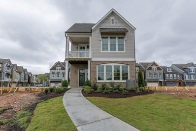 2013 Brookings Lane SE, Smyrna, GA 30080 - #: 6511325