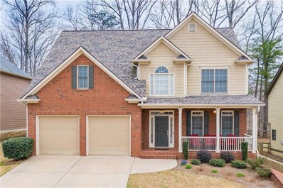 221 Yorkshire Lane, Villa Rica, GA 30180 - MLS#: 6516843
