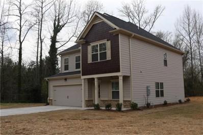 5285 Binford Place, Atlanta, GA 30331 - MLS#: 6517921