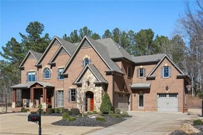16765 Quayside Drive, Milton, GA 30004 - MLS#: 6520225