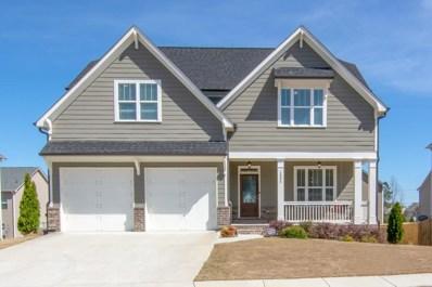 1835 Hanover West Drive, Lawrenceville, GA 30043 - #: 6521679