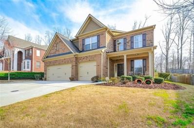 5460 SW Stone Cove Drive, Atlanta, GA 30331 - MLS#: 6522549