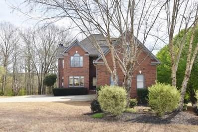 473 Harris Hills Drive, Athens, GA 30607 - #: 6524787