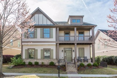 1709 Barfield Run, Atlanta, GA 30318 - MLS#: 6529299