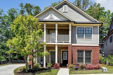 1020 Birchdale Drive, Milton, GA 30004 - MLS#: 6530456