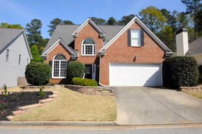 3461 Rose Arbor Court, Doraville, GA 30340 - MLS#: 6530666