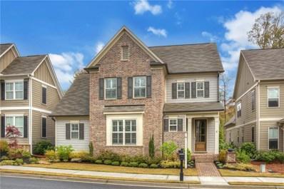 265 Avery Street NE, Marietta, GA 30060 - MLS#: 6532380