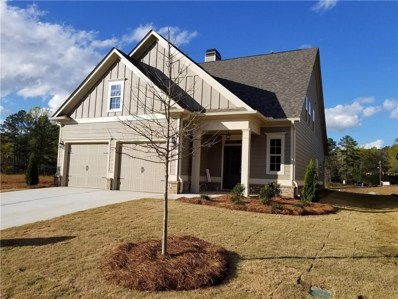 792 Feathermore Place, Mableton, GA 30126 - MLS#: 6532544