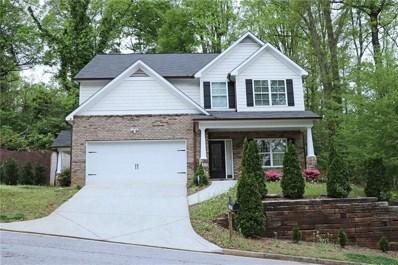 1385 Knob Hill Court, Atlanta, GA 30316 - #: 6535327