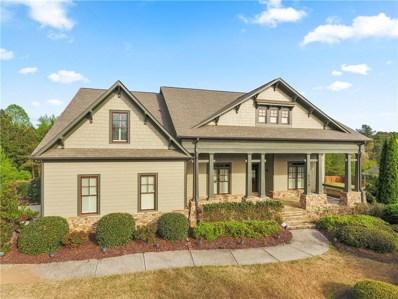 5139 Flatstone Drive, Gainesville, GA 30504 - MLS#: 6535392