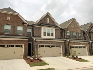 2105 Wheylon Drive, Lawrenceville, GA 30044 - MLS#: 6535943
