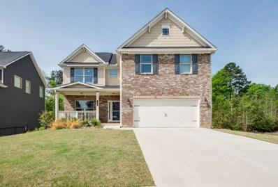 1347 Balvaird Drive, Lawrenceville, GA 30045 - #: 6538507