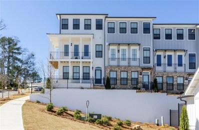 1716 Morningtide Lane UNIT 48, Atlanta, GA 30324 - MLS#: 6543519