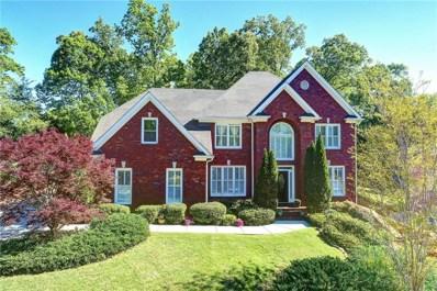 2426 Highland Grove NE, Atlanta, GA 30345 - #: 6544724