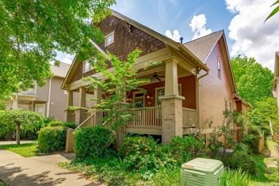 188 Elvan Avenue NE, Atlanta, GA 30317 - MLS#: 6550130