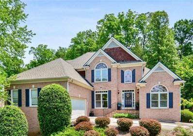 652 Vinings Estates Drive SE, Smyrna, GA 30126 - #: 6552627