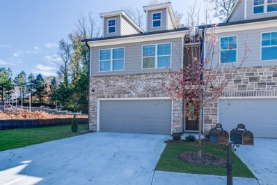 410 Mulberry Row UNIT 1705, Atlanta, GA 30354 - MLS#: 6553831