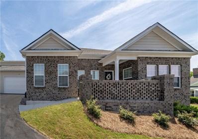 333 Villa Park Circle, Stone Mountain, GA 30087 - #: 6559859