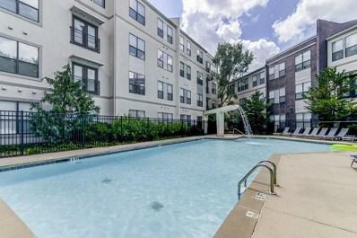 821 Ralph McGill Boulevard NE UNIT 3415, Atlanta, GA 30306 - MLS#: 6563429