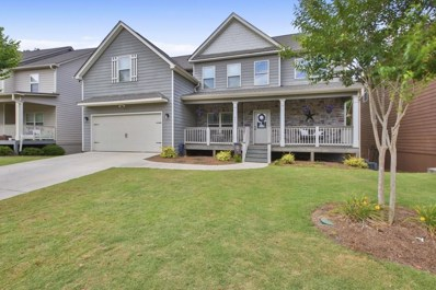247 Village Park Drive, Newnan, GA 30265 - #: 6564209