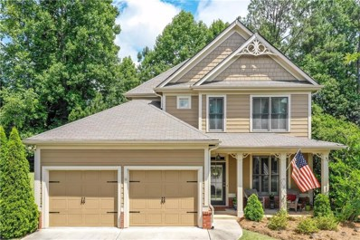 14 Richmond Court, Villa Rica, GA 30180 - #: 6566762