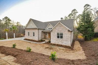 1665 Prospect Road, Lawrenceville, GA 30043 - #: 6573694
