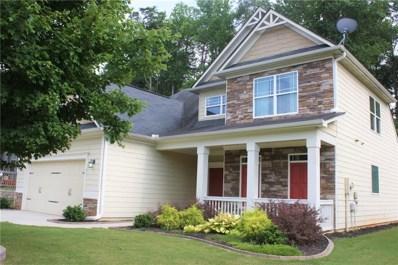 1510 Parkside Village Drive, Cumming, GA 30040 - MLS#: 6575108