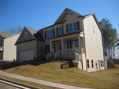 603 Widgeon Way, Jefferson, GA 30549 - #: 6576581