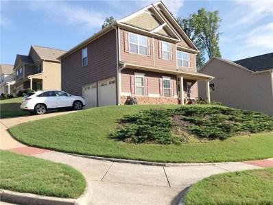 817 Pine Lane, Lawrenceville, GA 30043 - MLS#: 6577210