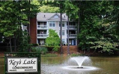1292 Keys Lake Drive NE