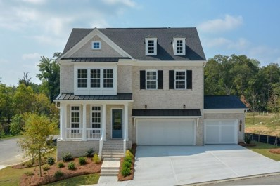 4536 Atley Woods Drive SE, Atlanta, GA 30339 - #: 6595368